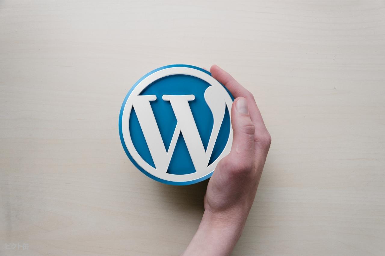 WordPress設置代行サービスを始めた3つの理由