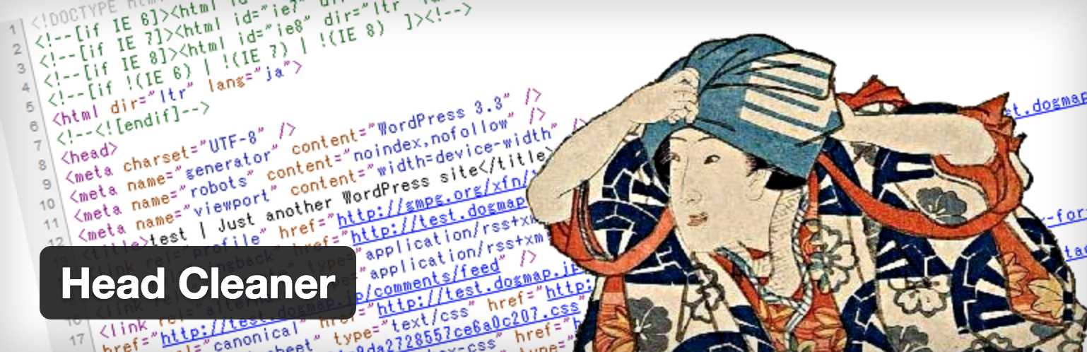 HTMLソースを最適化&軽量化してくれるHead Cleanerプラグインの効果と使い方