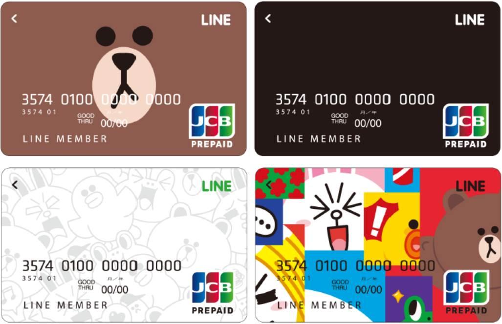 LINE Pay(ラインペイ)カードの還元率が2%で素敵!カードのメリットとデメリット