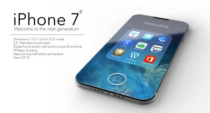 iPhone7が発売しても僕が絶対に買わない理由