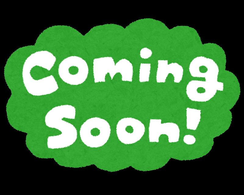 サイト公開前にWordPressを裏で編集できるプラグインUltimate Coming Soon Pageが便利
