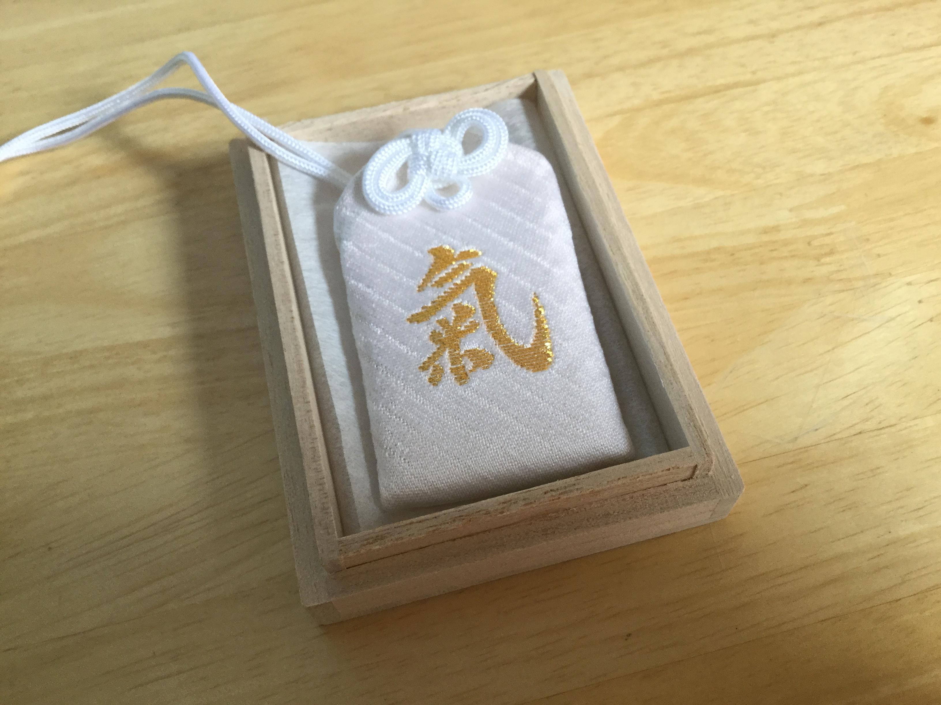 三峯神社の毎月1日だけ発売される白いお守り「白い氣守」の入手方法