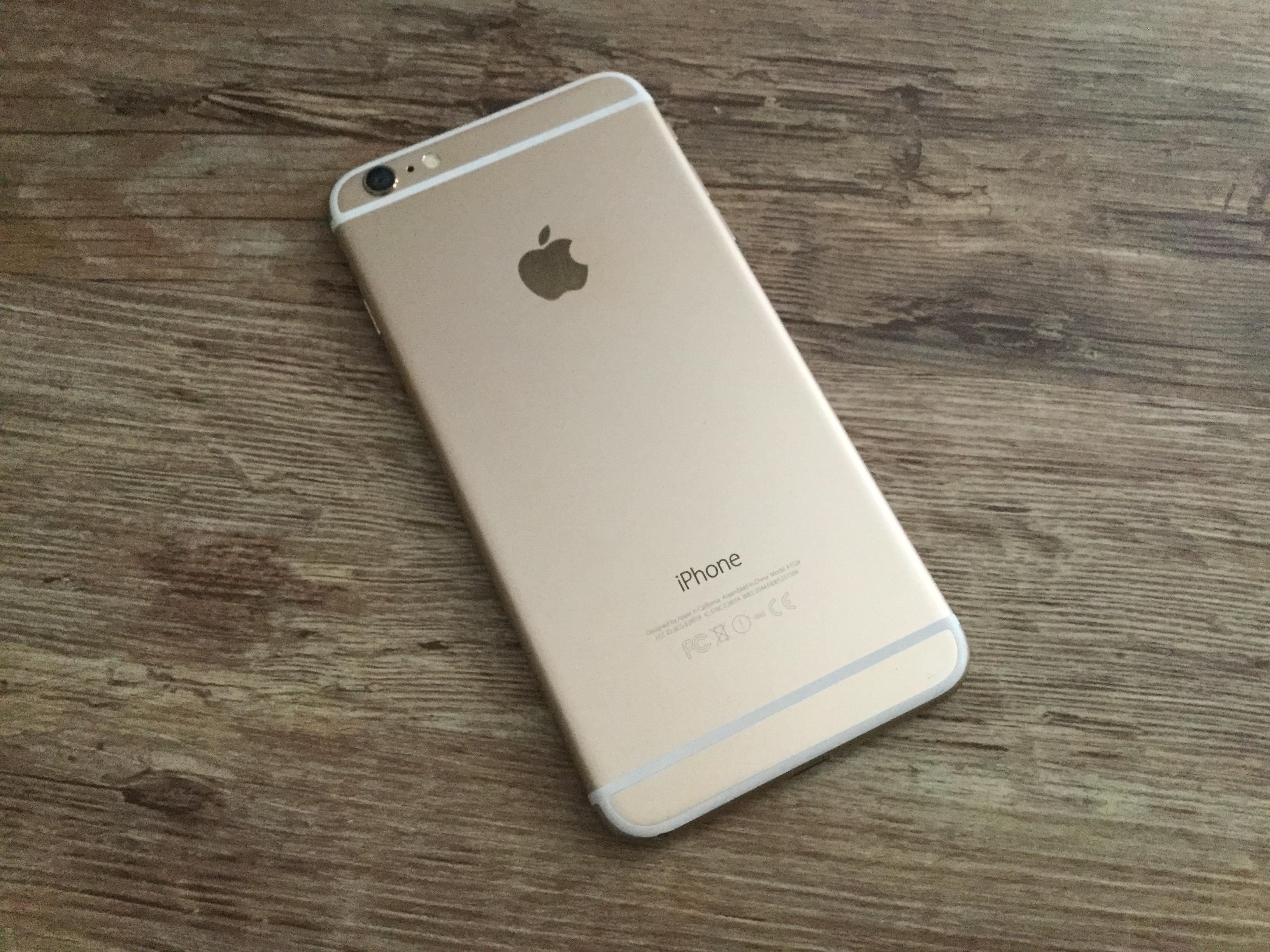 ドコモのiPhone6に格安SIMを設定して使う方法