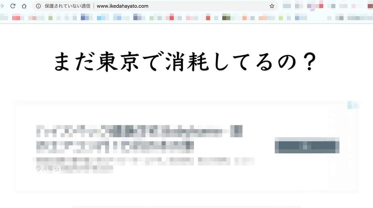 イケハヤさんが仮想通貨の記事を書かなくなったけど大丈夫だろうか?